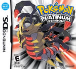 PokemonPlatinum