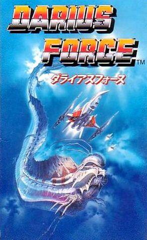 File:Darius Force Art 01.jpg