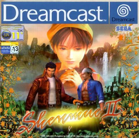 File:Shenmue 2 -CD1- Emulation.png.jpeg