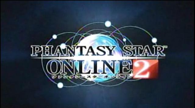 File:Phantasy-Star-Online-2.png