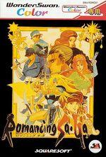 Romancing-SaGa WSC
