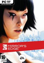Mirrors Edge box PC
