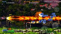 Blazing star screenshot 01-1-