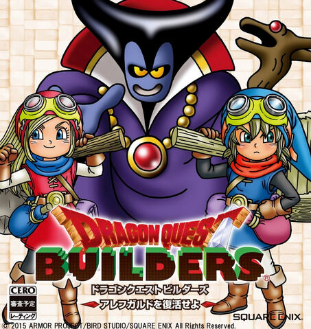 File:Dragon Quest Builders cover.jpg