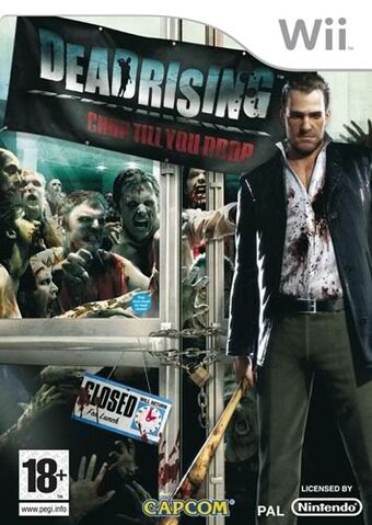 File:DEADRISING PAL WII.jpg