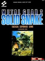 Metal Gear 2 MSX2 cover
