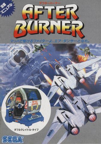 File:Afterburner flyer.jpg