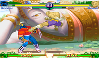 StreetFighterAlpha3Screenshot