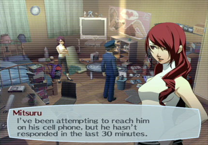 File:Persona-3-Portable-2.jpg