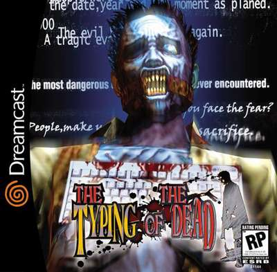 File:Typing of the Dead.jpg
