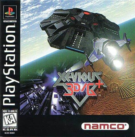 File:Xevious3DCover.jpg
