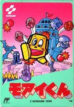 Moai Kun Famicom cover