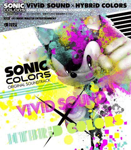 File:Colorost.jpg