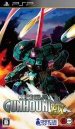 3069-Kisou Ryouhei Gunhound EX JPN PSP-PLAYASiA