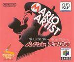Mario Arist Paint