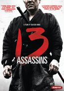13-assassins-dvd-cover