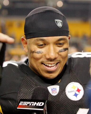 File:Hines-ward.jpg