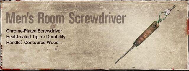 File:Men's Room Screwdriver.JPG