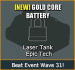 GoldCoreBatter-EventShopInfo