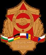 Warsaw Pact Emblem