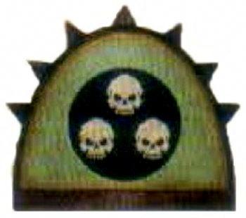 File:Death Guard sp.jpg