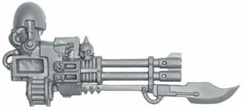 File:Reaper Autocannon 2.jpg