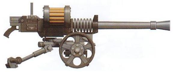 File:Autocannon Vraks.png