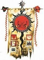 Evil Sunz Banner
