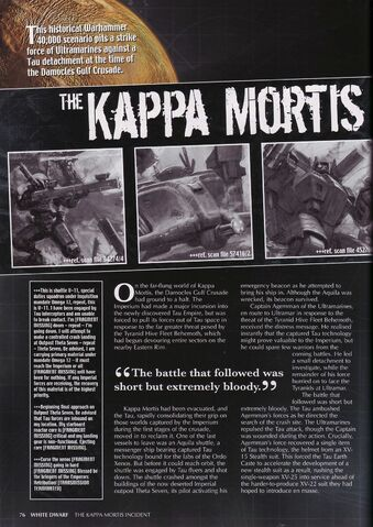 File:Kappa 1.jpg