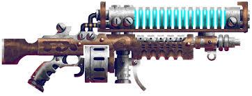 File:Arc rifle.jpg