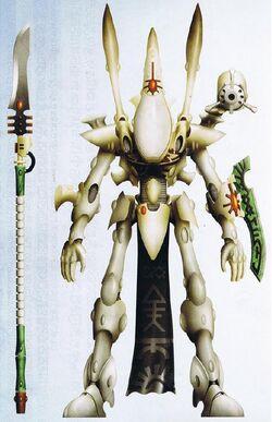 Wraithseer Mymeara