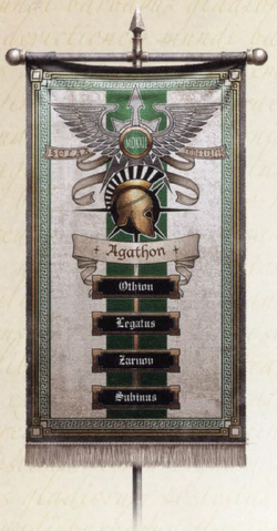 File:1522nd SA Cohort Banner.png