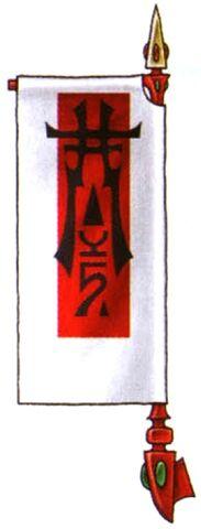 File:Shade Gate Shrine Banner.jpg