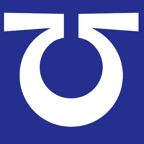 File:UltramarineBanner.png