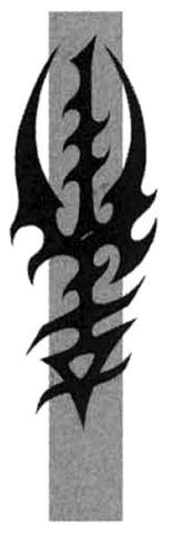 File:Black Myriad Icon.jpg