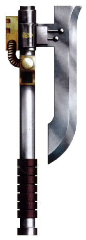File:IF Mars-Proteus Pattern Glaive-Axe2.jpg