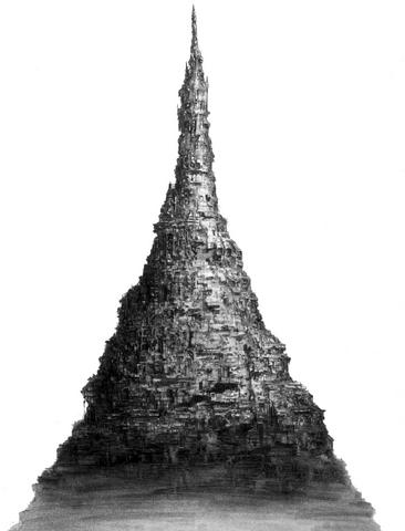 File:Necromunda Hive World - Hive Primus City 1.PNG