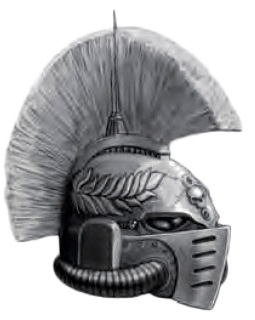 File:Helm of Varthion.jpg