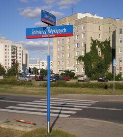 Żołnierzy Wyklętych (tablica z nazwą ulicy).JPG