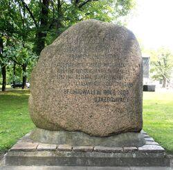 Zamek Ujazdowski (Ujazdów, kamień).JPG