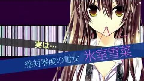 Watashi ni xx Shinasai Drama CD PV by Nakayoshi TV