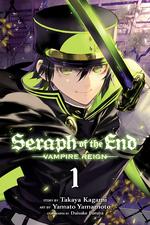 Seraph of the End Vampire Reign ESJ Volume 1