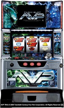 Alien v Predator Pachislo Slot Machine
