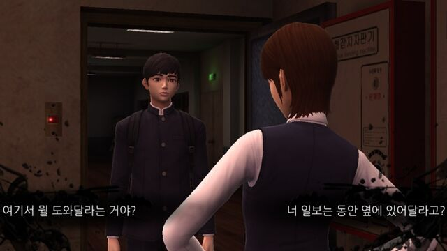 File:Whiteday-remake-seong-ah takes huimin to vent.jpg
