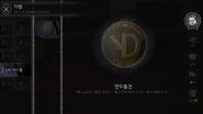 Coin remake