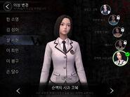 White Day Costumes - Pure white apple uniform (Ji-hyeon)