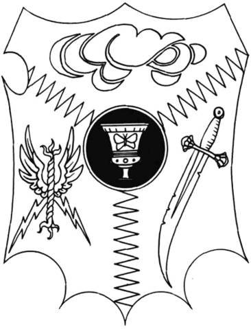 File:LogoHouseJanissary.png