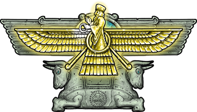 File:Yazata Symbol.png