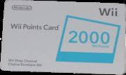Wii 001