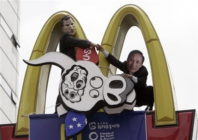 File:SKMcDonald'sProtest.jpg